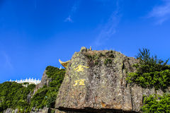 Golden Summit, Emei Shan Stock Photography