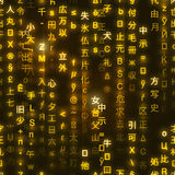 Golden symbols of matrix code on dark background, digital seamless pattern Royalty Free Stock Images