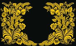 Golden symmetrical ornament on black Royalty Free Stock Photos