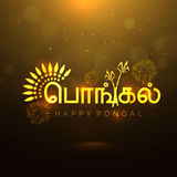 Golden Tamil text for Happy Pongal celebration. Stock Photography