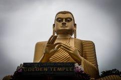 Golden Temple in Dambulla, Sri Lanka Stock Photos