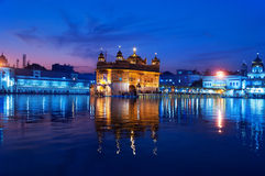 Golden Temple in the evening. Amritsar. India Stock Photos