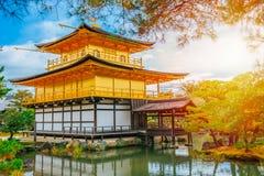 Free Golden Temple In Japan, Kinkaku-ji Gold Pavilion  Buddhist Zen Temple Travel Landmark At Kyoto, Japan Royalty Free Stock Photos - 185214018