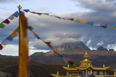 Golden temple with yala jokul Stock Photos