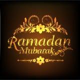 Golden text for Islamic festival, Ramadan Kareem celebration. Royalty Free Stock Images