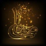 Golden text for Ramadan Kareem celebration. Stock Photography
