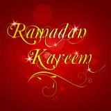 Golden text Ramdan Kareem Stock Photography