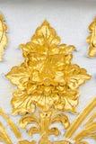 Golden Royalty Free Stock Photos