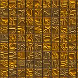 Golden tiles Royalty Free Stock Photo