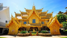 Golden toilet of Wat Rong Khun temple Stock Images