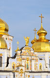 Golden top of the Saint Michael Cathedral in Kiev Stock Images