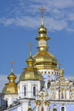 Golden towers of Orthodox church in Kiev, Ukraine Royalty Free Stock Photo