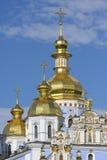 Golden towers of Orthodox church in Kiev, Ukraine Royalty Free Stock Photo