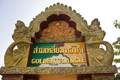 Golden triangle arch stock photo