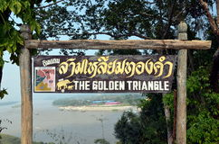 Golden Triangle. The border of Thailand, Burma and Laos royalty free stock photos