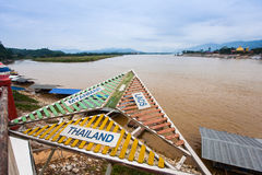 Golden Triangle - the border of Thailand, Burma and Laos. View from the Thailand side, Mekong river stock photography