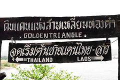 Golden triangle. Detail of the Golden Triangle sign stock photos