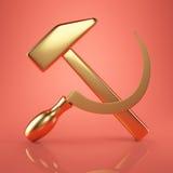 Golden USSR emblem Royalty Free Stock Photos