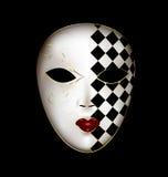 Golden white mask Stock Image