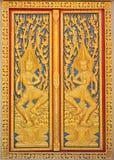 Golden  window Stock Image