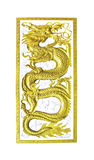 Golden wooden dragon isolated Royalty Free Stock Photos