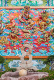 Goldene Drachen ummauern Dekoration und Stein Nr. acht Stockbild