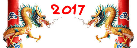 Goldene Drachestatue, masern neue Jahre 2017 Lizenzfreies Stockbild