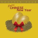 Goldene Eier als Geschenke für Chinesisches Neujahrsfest Lizenzfreies Stockfoto