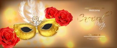 Goldene Maske mit Federn Vektor realistisch Stilvolle Maskerade-Partei Mardi Gras-Karteneinladung Nachtparteiplakat lizenzfreie abbildung