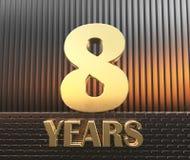 Goldene Nr. acht nummerieren 8 und die Wortjahre vor dem hintergrund der Metallquader in den Strahlen Stockfotografie