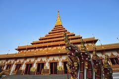 Goldene Pagode an Wat Nong Wang Tempel, Khonkaen Thailand Lizenzfreie Stockbilder