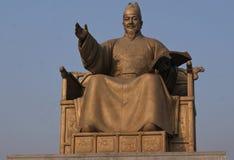 Goldene Statue von König Sejong, Seoul Südkorea Stockbilder