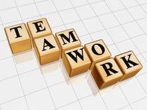 Goldene Teamwork Lizenzfreie Stockbilder