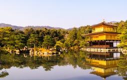 Goldene Tempellandschaftsansicht Stockfotos