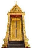 Goldene Tempeltür auf weißem Isolat Lizenzfreies Stockbild