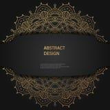 Goldene Weinlesegrußkarte auf einem weißen Hintergrund Luxusverzierungsschablone Groß für Einladung, Flieger, Menü stockbilder