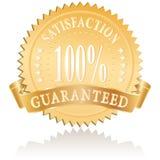 Goldene Zufriedenheit Lizenzfreies Stockfoto
