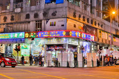 Goldener Computer-Säulengang, Hong Kong Stockfotos