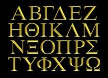 Goldener gravierter Beschriftungssatz des griechischen Alphabetes Stockbild