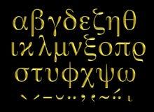 Goldener gravierter Beschriftungssatz des griechischen Alphabetes Stockfoto