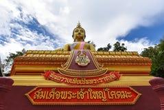 Goldener großer Buddha Lizenzfreies Stockbild