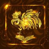 Goldener Hahn mit offenem Buch Stilisierte Zeichnung Gruß von neuem YE Lizenzfreies Stockbild