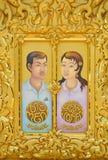 Goldener Rahmen und gemaltes Fenster der Toilette am weißen Tempel, Chiang Rai, Thailand Stockbild