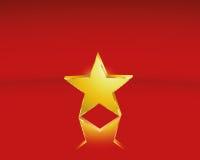 Goldener Stern stock abbildung