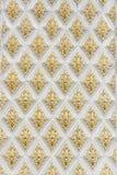 Goldener Streifen Stockbilder