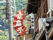 Goldener Tempel in Kjoto lizenzfreie stockfotos