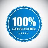 Goldener Zufriedenheits-Vektor des Aufkleber-100% Stockfoto