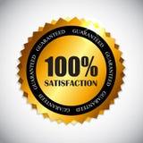 Goldener Zufriedenheits-Vektor des Aufkleber-100% Lizenzfreie Stockfotos