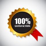 Goldener Zufriedenheits-Vektor des Aufkleber-100% Lizenzfreie Stockbilder