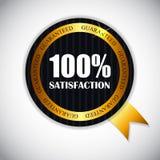 Goldener Zufriedenheits-Vektor des Aufkleber-100% Stockfotografie